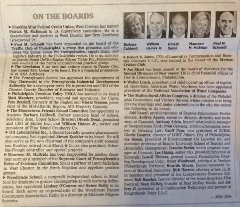 New School Committee Members