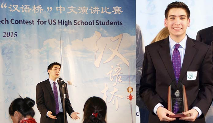 Sophomore Places Second in National Chinese Speech Competition