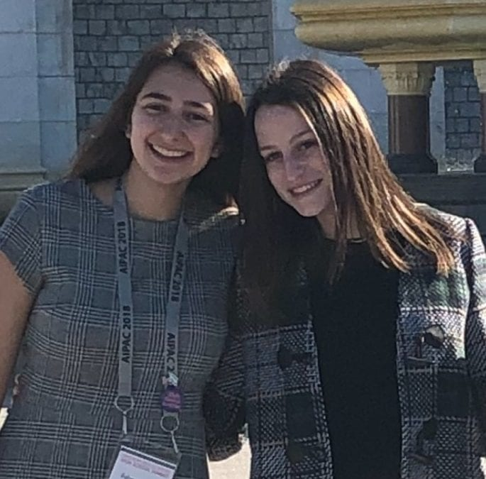 Sophie Asbell '20 and Rebecca Fallick '20 Attend U.S.-Israel Political Debate and Lobbying Conference